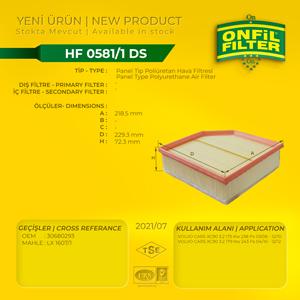 HF-0581-1-DS-300x300